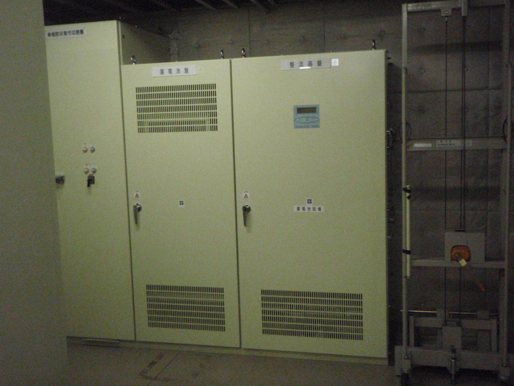 千葉市消防局直流電源設備改修工事