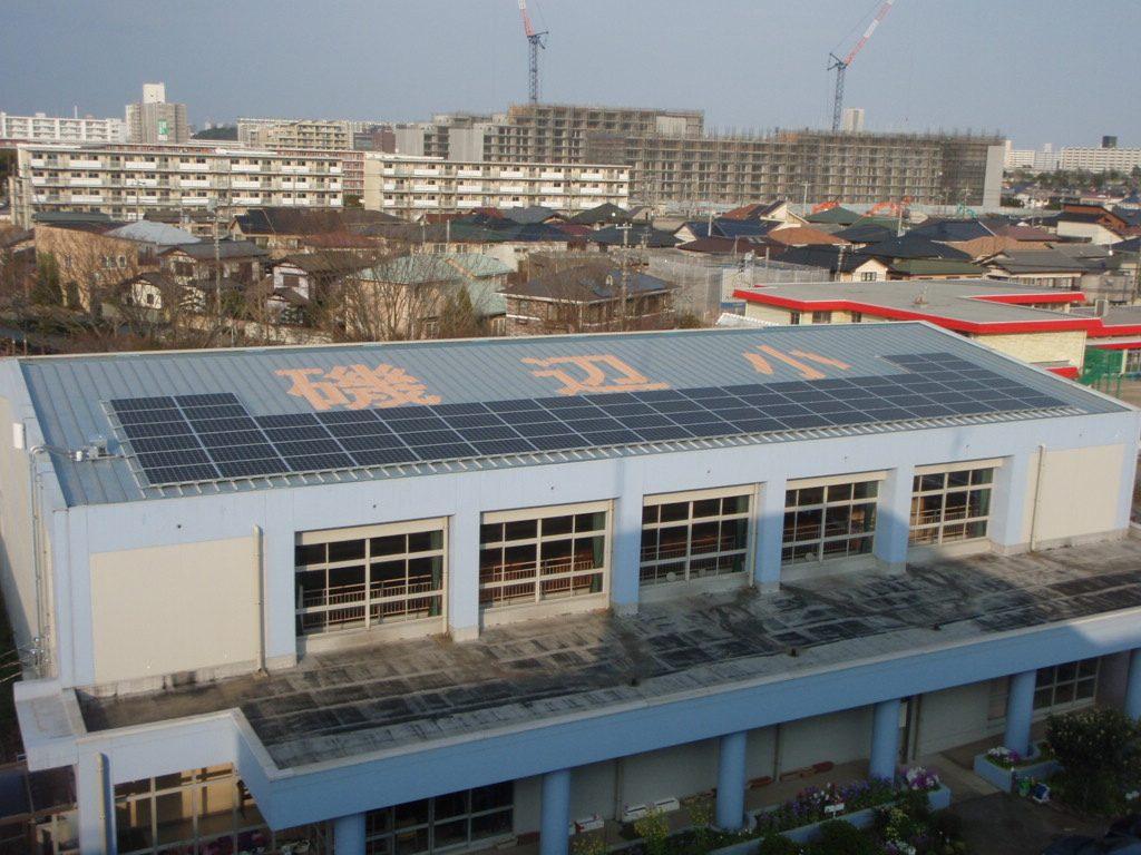 千葉市立磯辺小学校太陽光発電設備工事