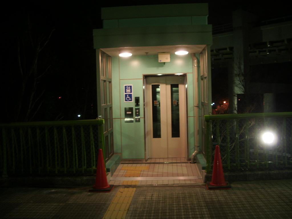モノレール動物公園駅昇降機設置電気設備工事