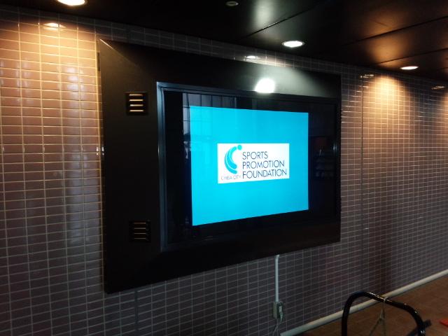 千葉ポートアリーナ磁気泳動式表示装置修繕